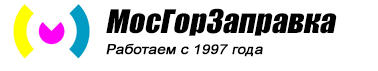 Заправка картриджей в Москве дешево